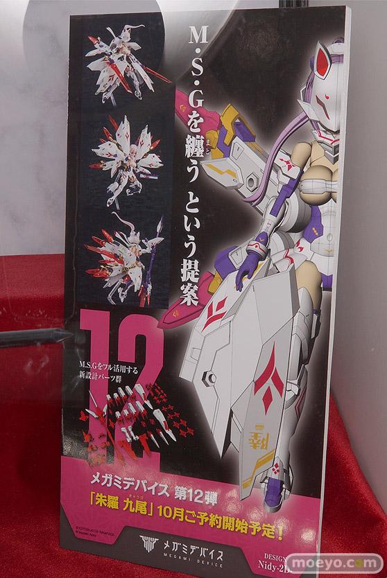 2019 第59回 全日本模型ホビーショー コトブキヤ フレームアームズ・ガール マトイ ジェネ 35