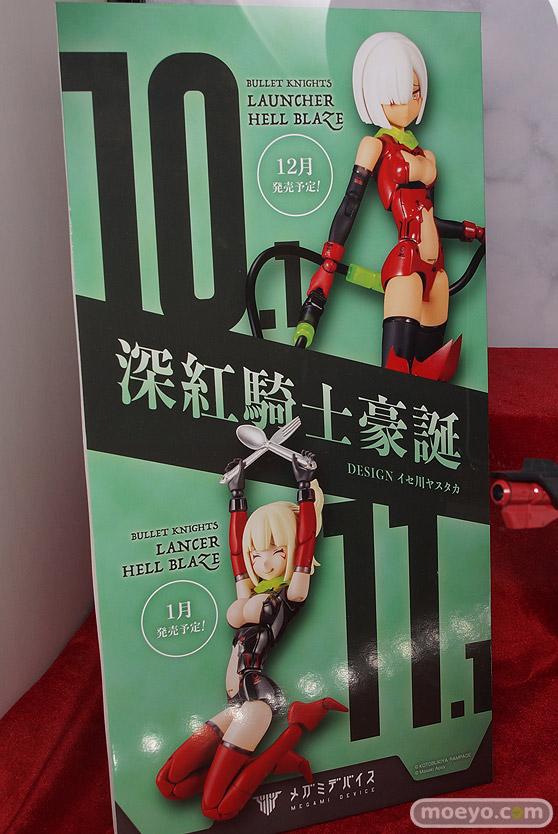 2019 第59回 全日本模型ホビーショー コトブキヤ フレームアームズ・ガール マトイ ジェネ 40
