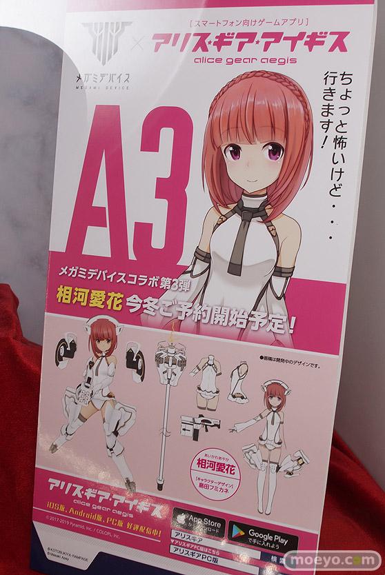 2019 第59回 全日本模型ホビーショー コトブキヤ フレームアームズ・ガール マトイ ジェネ 52