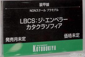 2019 第59回 全日本模型ホビーショー コトブキヤ フレームアームズ・ガール マトイ ジェネ 60