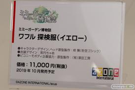 2019 第59回 全日本模型ホビーショー ウェーブ トミーテック アオシマ アゾン 58