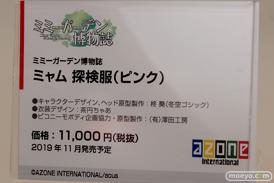 2019 第59回 全日本模型ホビーショー ウェーブ トミーテック アオシマ アゾン 61