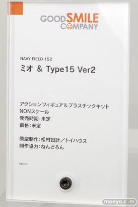 2019 第59回 全日本模型ホビーショー グッドスマイルカンパニー マックスファクトリー ホビーベース アクアマリン03