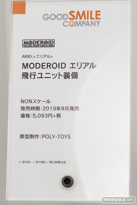 2019 第59回 全日本模型ホビーショー グッドスマイルカンパニー マックスファクトリー ホビーベース アクアマリン05