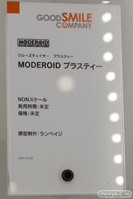 2019 第59回 全日本模型ホビーショー グッドスマイルカンパニー マックスファクトリー ホビーベース アクアマリン07