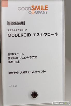 2019 第59回 全日本模型ホビーショー グッドスマイルカンパニー マックスファクトリー ホビーベース アクアマリン09