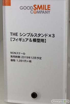 2019 第59回 全日本模型ホビーショー グッドスマイルカンパニー マックスファクトリー ホビーベース アクアマリン13