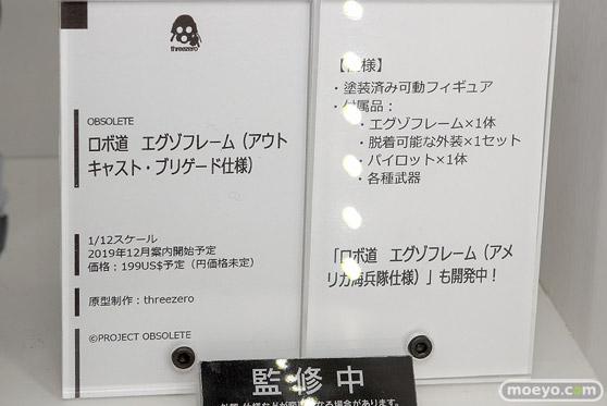 2019 第59回 全日本模型ホビーショー グッドスマイルカンパニー マックスファクトリー ホビーベース アクアマリン20