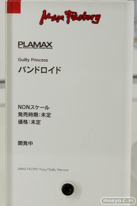 2019 第59回 全日本模型ホビーショー グッドスマイルカンパニー マックスファクトリー ホビーベース アクアマリン25