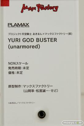 2019 第59回 全日本模型ホビーショー グッドスマイルカンパニー マックスファクトリー ホビーベース アクアマリン32
