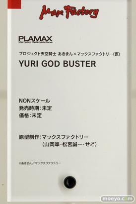 2019 第59回 全日本模型ホビーショー グッドスマイルカンパニー マックスファクトリー ホビーベース アクアマリン36