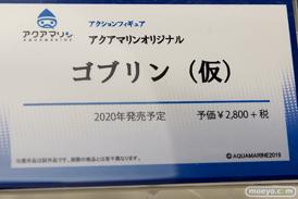 2019 第59回 全日本模型ホビーショー グッドスマイルカンパニー マックスファクトリー ホビーベース アクアマリン55