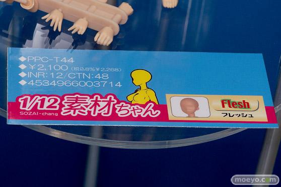 2019 第59回 全日本模型ホビーショー グッドスマイルカンパニー マックスファクトリー ホビーベース アクアマリン59