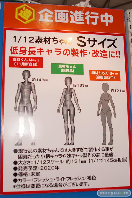 2019 第59回 全日本模型ホビーショー グッドスマイルカンパニー マックスファクトリー ホビーベース アクアマリン65