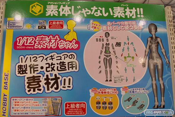 2019 第59回 全日本模型ホビーショー グッドスマイルカンパニー マックスファクトリー ホビーベース アクアマリン66