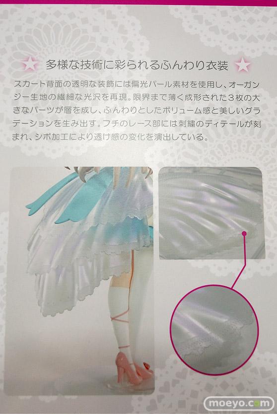 2019 第59回 全日本模型ホビーショー [BANDAI SPIRITS ラブライブ! Figure-riseLABO 南ことり プラモデル アルター 16