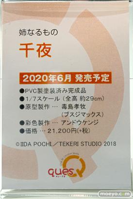 秋葉原の新作フィギュア展示の様子 20190927 03