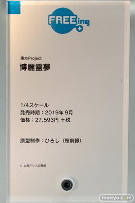 秋葉原の新作フィギュア展示の様子 20190927 07