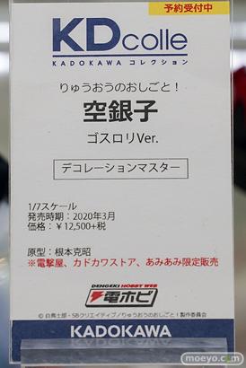 秋葉原の新作フィギュア展示の様子 20190927 13