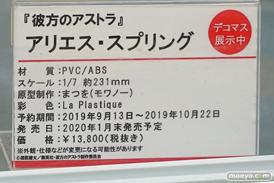 秋葉原の新作フィギュア展示の様子 20190927 19