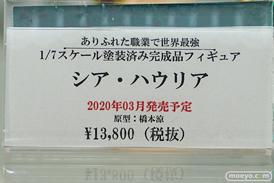 秋葉原の新作フィギュア展示の様子 20190927 36