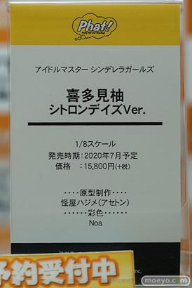 秋葉原の新作フィギュア展示の様子 20190927 40