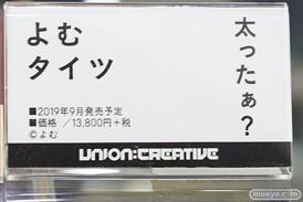 秋葉原の新作フィギュア展示の様子 20190927 54