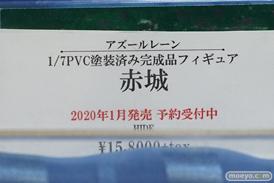秋葉原の新作フィギュア展示の様子 40