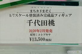 秋葉原の新作フィギュア展示の様子 54