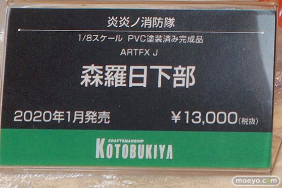 第11回カフェレオキャラクターコンベンション フィギュア ユニオンクリエイティブ ホビーストック コトブキヤ 18