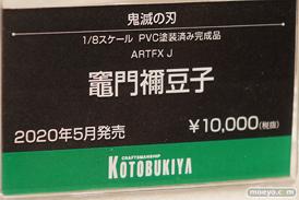 第11回カフェレオキャラクターコンベンション フィギュア ユニオンクリエイティブ ホビーストック コトブキヤ 20