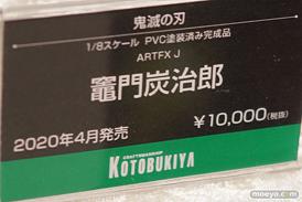 第11回カフェレオキャラクターコンベンション フィギュア ユニオンクリエイティブ ホビーストック コトブキヤ 22