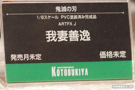 第11回カフェレオキャラクターコンベンション フィギュア ユニオンクリエイティブ ホビーストック コトブキヤ 24