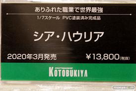 第11回カフェレオキャラクターコンベンション フィギュア ユニオンクリエイティブ ホビーストック コトブキヤ 28