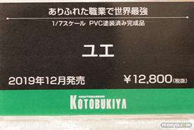 第11回カフェレオキャラクターコンベンション フィギュア ユニオンクリエイティブ ホビーストック コトブキヤ 30