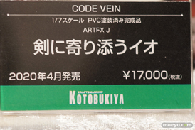 第11回カフェレオキャラクターコンベンション フィギュア ユニオンクリエイティブ ホビーストック コトブキヤ 34