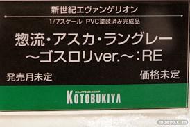 第11回カフェレオキャラクターコンベンション フィギュア ユニオンクリエイティブ ホビーストック コトブキヤ 36