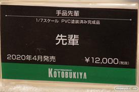 第11回カフェレオキャラクターコンベンション フィギュア ユニオンクリエイティブ ホビーストック コトブキヤ 43