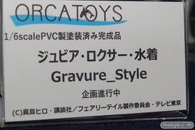 オルカトイズ フェアリーテイル ジュビア・ロクサー・水着 Gravure_Style フィギュア 19