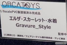 オルカトイズ フェアリーテイル エルザ・スカーレット・水着 Gravure_Style フィギュア 22