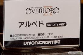 ユニオンクリエイティブ オーバーロード アルベド so-bin ver. フィギュア 第11回カフェレオキャラクターコンベンション 12