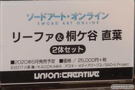 ソードアート・オンライン リーファ&桐ヶ谷直葉 フィギュア 第11回カフェレオキャラクターコンベンション 12