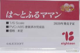 えいてぃーん は~とふるママン エロ フィギュア ワンダーフェスティバル 2019[夏] 09