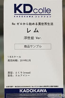 秋葉原の新作フィギュア展示の様子 20