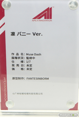 APEX INNOVATION Muse Dash 凜 バニー Ver. フィギュア FANTESINBORM 10