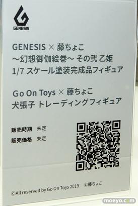 GENESIS X 藤ちょこ ~幻想御伽絵巻~ その弐 乙姫  フィギュア 09