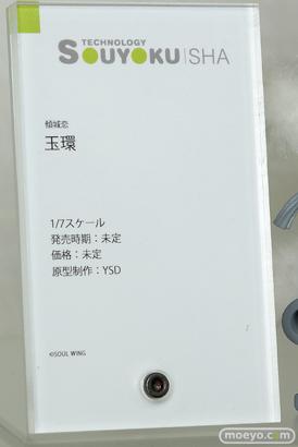 双翼社 傾城恋 玉環 YSD フィギュア ワンダーフェスティバル 2019[夏] 09