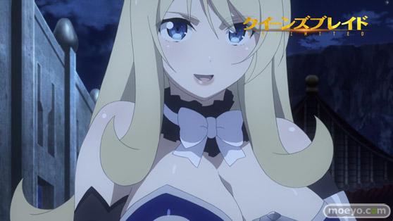 クイーンズブレイドUNLIMITEDアニメ第2巻 07