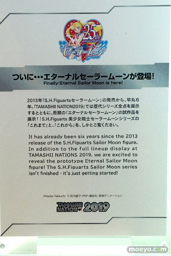 TAMASHII NATION 2019(魂ネイション2019) 02