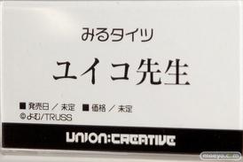 ユニオンクリエイティブ みるタイツ ユイコ先生 よむ フィギュア 14